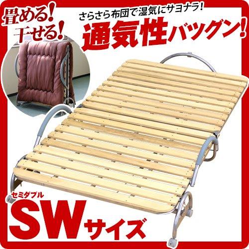 すのこベッド 桐 折りたたみベッド セミダブル|激安通販