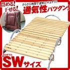 すのこベッド 桐 折りたたみベッド セミダブル ルンバブル家具 【SB84137】送料無料