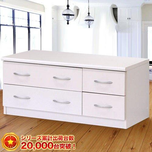 ピュアホワイトシリーズ[BRANCO(ブランコ)] 幅90cm ローチェスト 収納 引出し 白  【SB23683】