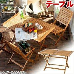 ガーデンテーブル 幅120cm ブラウン 木製 おしゃれ テーブル お庭用 テーブル ニノ 折りたたみテーブル テーブル ガーデンテーブル ウッドテーブル