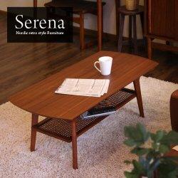 SERENA コーヒーテーブル <br>天然木チーク材 突板使用 リビングテーブル センターテーブル 北欧テイスト 収納付き ローテーブル シンプル おしゃれ