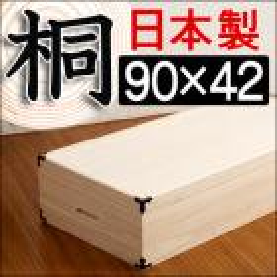 【代金引換不可】日本製 完成品 桐衣装箱 1段 高さ19 天然桐材使用 和風衣類収納