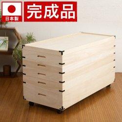 日本製 完成品 桐キャスター付き衣装箱 5段 天然桐材使用 和風衣類収納