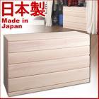 日本製 完成品 桐クローゼット 天然桐材使用 和風衣類収納