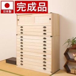 日本製 桐タンス引戸3段+10段チェスト高さ137 2点セット天然桐材使用
