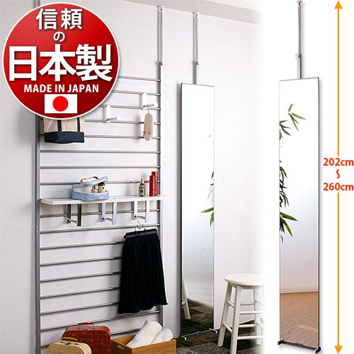 【代金引換不可】日本製 壁面ミラー 30幅 スタンドミラー 突っ張りミラー 薄型 パーテーション