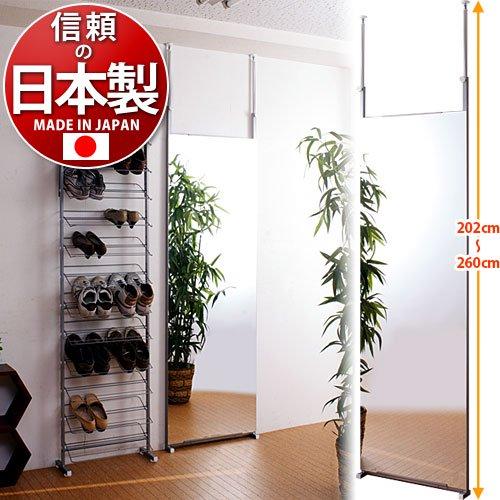 【代金引換不可】日本製 壁面ミラー 60幅 スタンドミラー 突っ張りミラー 薄型 パーテーション
