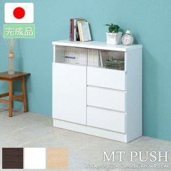 日本製 完成品 リビング スリムキャビネット (引出しタイプ) 幅80 薄型 【送料無料】