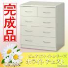 ◆組み立て配送◆【完成品】ピュアホワイト [Branco(ブランコ)] チェスト たんす 幅60cm