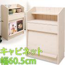 日本製 完成品 カウンター下ディスプレイキャビネット 幅60.5cm