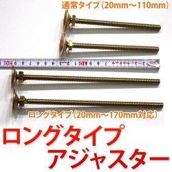 カウンター下収納庫専用   190cm(20mm〜170mm対応)