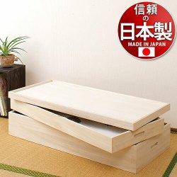 桐衣裳箱2段セミロング