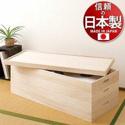 桐衣裳箱3段セミロング
