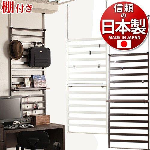 家具に設置できるパーテーション60cm幅 棚付きタイプ【代金引換不可】