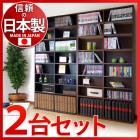 本棚 幅90cm 高さ180cm 2台セット! 文庫 書庫 日本製