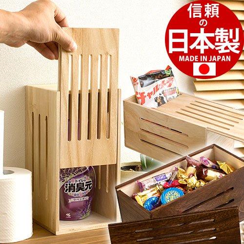 桐製マルチボックス 芳香剤 野菜 ストッカー 収納