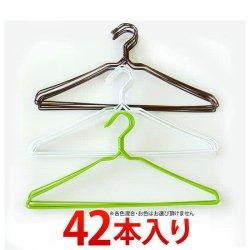 ワイヤーハンガー 42本セット 針金ハンガー