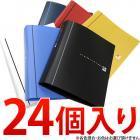 A4 2リングファイル 24個セット