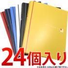 A4 Zファイル 24個セット