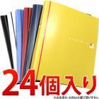 A4 スライドファイル 24個セット