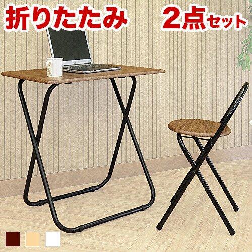 フォールディングテーブルセット 折りたたみテーブル&チェアセット