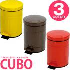 5L キューボ スチール ペダルダストボックス