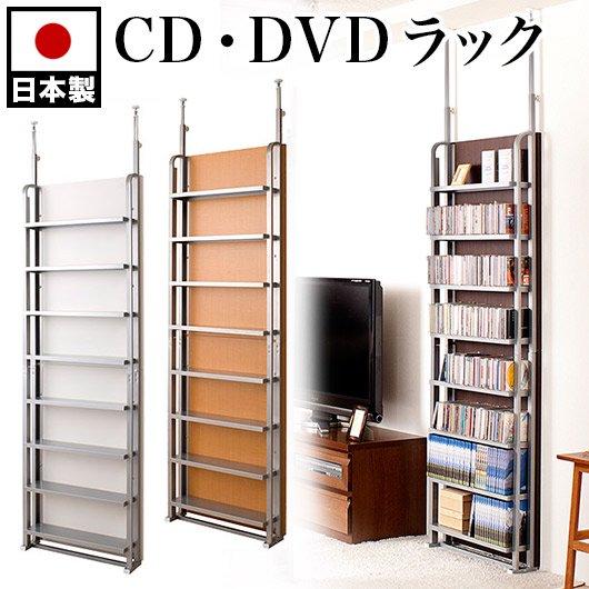 突っ張り式 本棚 間仕切りパーテーション 幅60cm