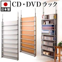 突っ張り式 本棚 間仕切りパーテーション 幅90cm