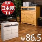 日本製 完成品 パイン材 チェスト 幅86.5cm