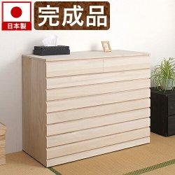 日本製 完成品 桐チェスト8段 大容量 木製