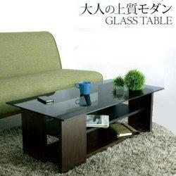 ガラステーブル ブラック 収納つき 送料無料