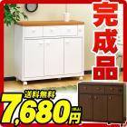 【完成品】ビュッフェ キッチンカウンター ワゴン80