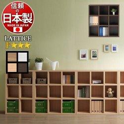 ラチス 幅110 書棚 おしゃれ 日本製 シェルフ オフィス