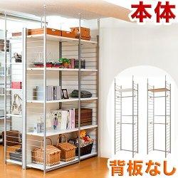 突っ張り壁面間仕切りワードローブ幅60cm 背板無しタイプ