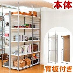 突っ張り壁面間仕切りワードローブ幅60cm 背板付きタイプ