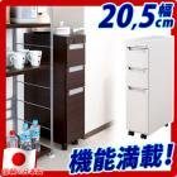 ステンレストップ隙間キッチンカウンター スリムワゴン 幅20.5cm