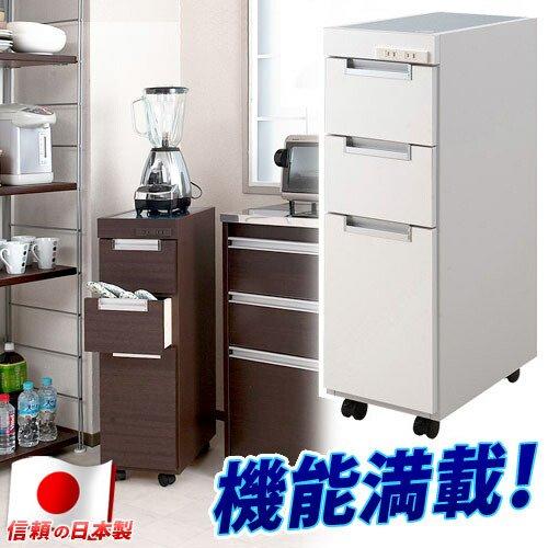 ステンレストップ隙間キッチンカウンター スリムワゴン 幅25.5cm 送料無料