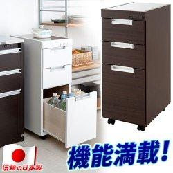 ステンレストップ隙間キッチンカウンター スリムワゴン 幅30.5cm 送料無料