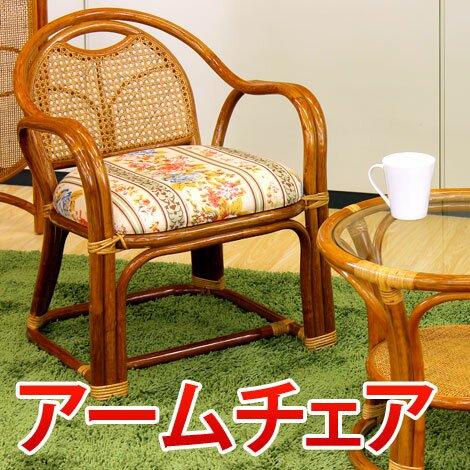 ラタン アームチェア 籐家具