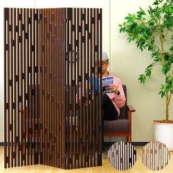 ヴェレ スクリーン3連 衝立 木製 ブラウン