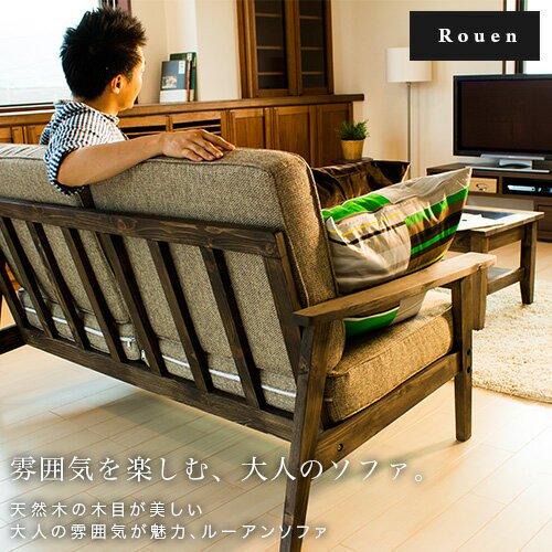 """人掛けソファー """"Rouen""""(ルーアン) ソファ  幅141cm ルンバブル家具"""