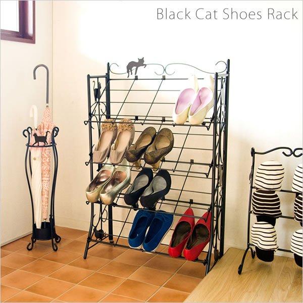 黒猫シューズラック
