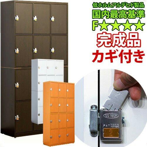 完成品 業務用 鍵付き 下駄箱 シューズボックス  800-12D