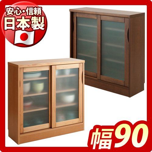 天然木アルダー カウンター下収納 ガラス引戸 幅90cm【代金引換不可】