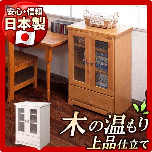 【代金引換不可】日本製 完成品 幅60cm ロータイプ 天然木パイン材キャビネット