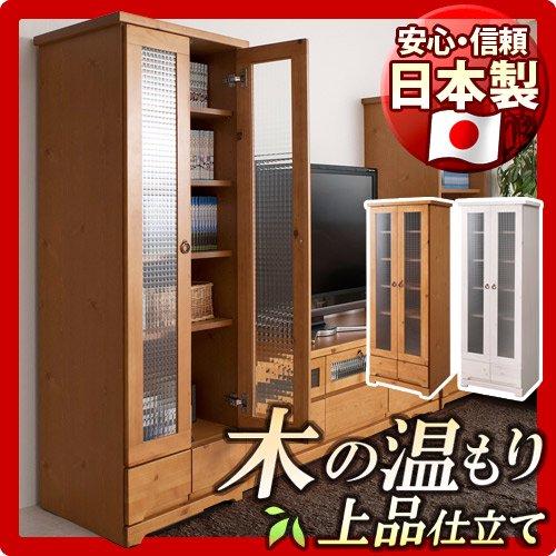 【代金引換不可】日本製 完成品 幅60cm ハイタイプ 天然木パイン材キャビネット