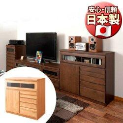 日本製 完成品 ナチュラル 木製  電話台 幅90cm アルダー材使用