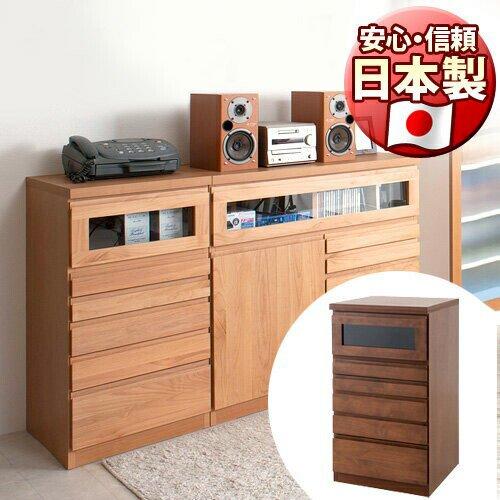 日本製 完成品 ナチュラル 天然木 電話台 幅45cm アルダー材使用