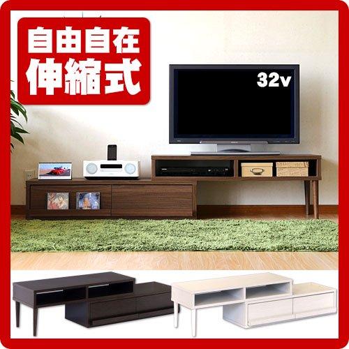 テレビ台 フレックス FLEX 伸縮TVボード
