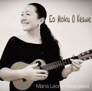 CD (Eo Moku O Keawe)